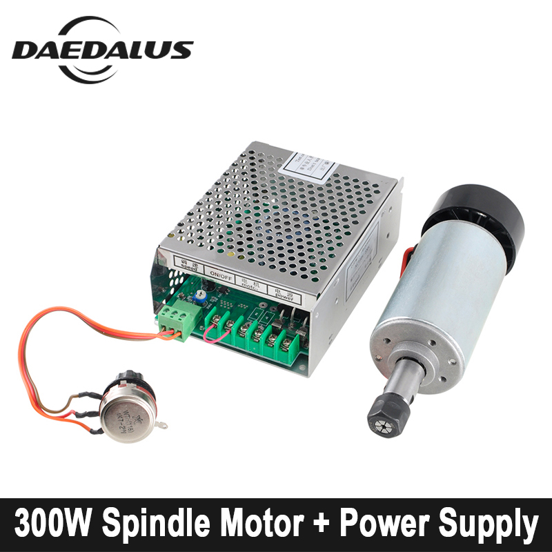 CNC 300W Air Cooled Spindle ER11 Spindle Motor DC Router Kit +Adjustable 110V/220V Power Supply For Engraving Milling Machine new product 300w er11 high speed cnc spindle motor kit for engraving milling cnc router machine