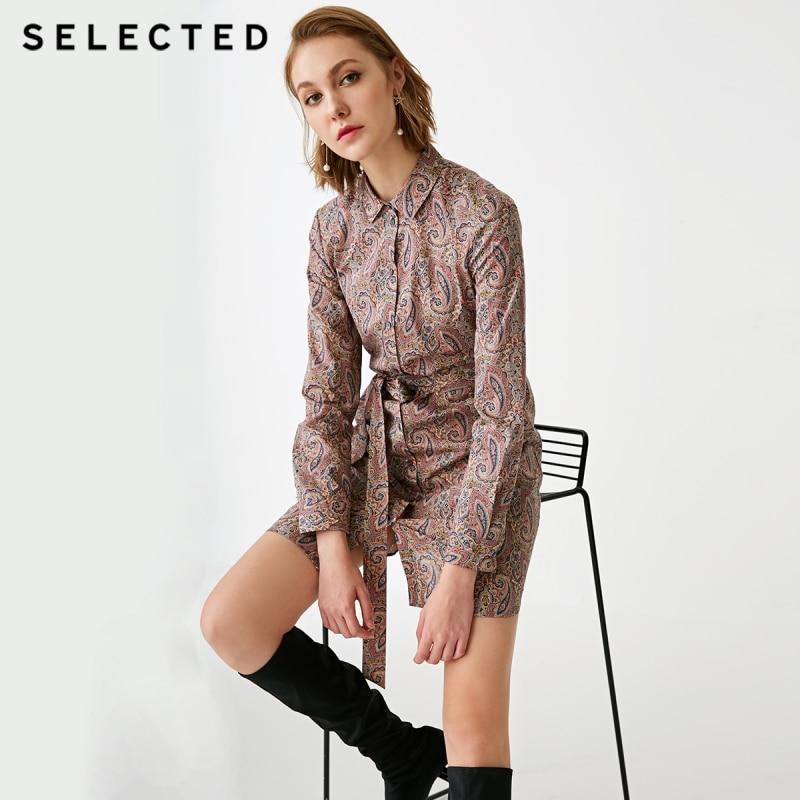 เลือกผ้าฝ้าย 100% พิมพ์ Lace up Dress S  41832J519-ใน ชุดเดรส จาก เสื้อผ้าสตรี บน   1