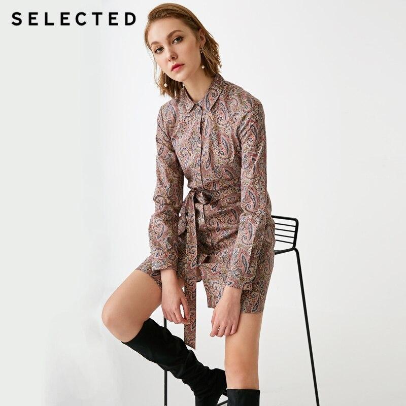 Wybrane 100% bawełna drukowane sznurowane sukienka S  41832J519 w Suknie od Odzież damska na  Grupa 1