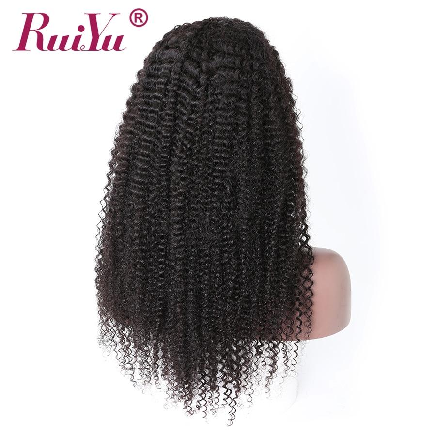 Parukë flokësh me flokë të dredhur Kinky RUIYU Dantella të - Flokët e njeriut (të zeza) - Foto 4