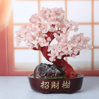 Natural Amethyst Money Tree Home Decoration Crystal Ornaments Craft Shop Company Decoration Room Decoration Accessories