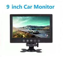 9 дюймовый цифровой цветной tft ЖК дисплей с 2 видео входом