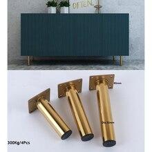 4 ชิ้น/ล็อต GOLD โซฟาตู้เสื้อผ้าตู้เฟอร์นิเจอร์เท้าขาทอง