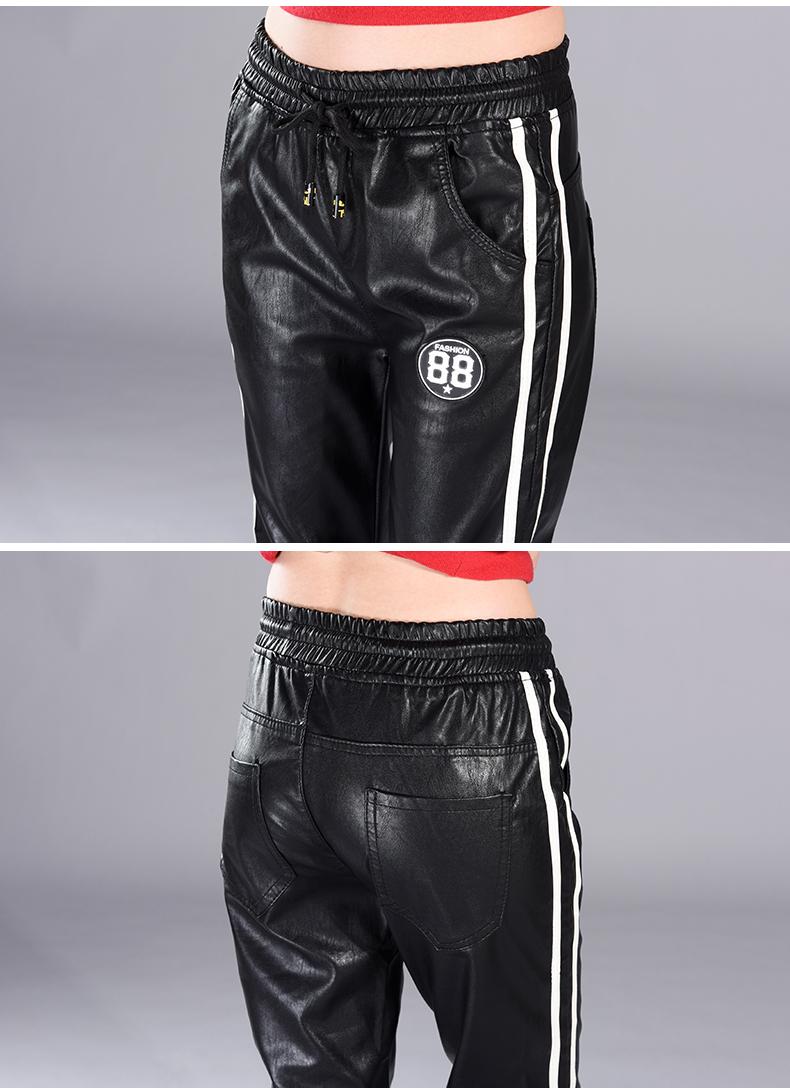 YUANXIANGPO United USD Leather 59