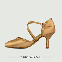 Standard Dance Shoe Brand Party Ballroom Jazz Shoes Closed Toe Thin Heel Brown High Quality Female Dancing Sneakers BD184