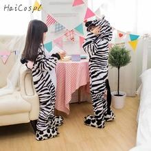 Kids Pajama Zebra Onesie Boy Girl Party Wear Animal Cosplay Costume Winter Warm Flannel Soft Fancy Night Sleepwear Cute Cartoon