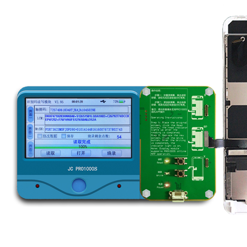 все цены на JC Pro1000S LCD Touch Screen Repair Photosensitive Data Backup Read Write Module For iPhone 8 8P X Screen Replace онлайн