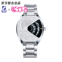 [UMARU Watches Gifts Stainless