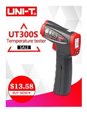 8-UT300S