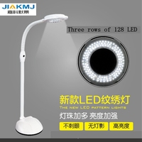Newly LED 8X magnifier 10Wbeauty lamp pattern embroidery light adjustable height LED magnifier Beauty Embroidery Dental Hospital