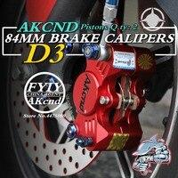 AKcnd Universal Motorcycle 84mm Rear CNC Brake Caliper For yamaha Honda suzuki Kawasaki YZF R1 06 14 GSXR1000 07 14 ZX 10R 08 10