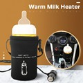 Baby Feeding Bottle Warmers Heater Quickly Food Milk Travel Cup Warmer Heater Portable DC 12V in Car Baby Bottle Heaters 2018