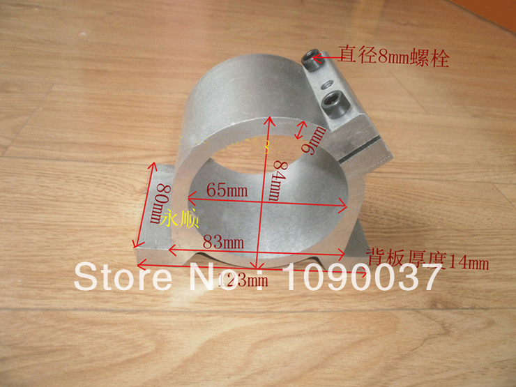 Mandril de 65 mm Dispositivo de motor de husillo Mandril de husillo para soportes de husillo de enrutador CNC 65 mm