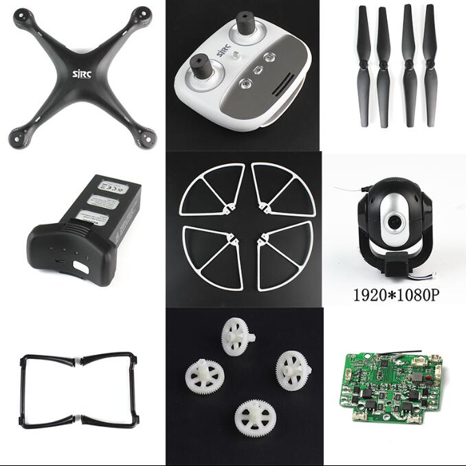 SJ/RC SJRC S70 S70W RC Quadcopter Spare Parts Blade Motor Landing Gear Protection Frame Gear Charger Blade Lock Camera Shell Nut