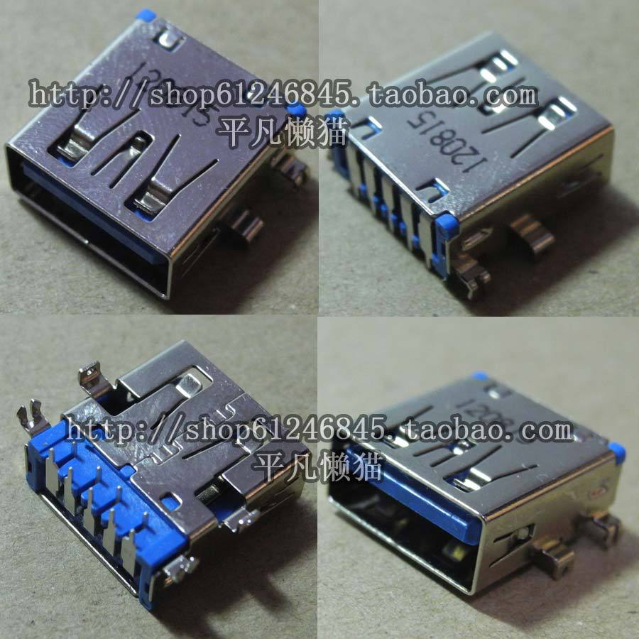 NEW Micro 3.0 USB jack Charging tail plug Data interface for HP/Dell/Acer/Asus