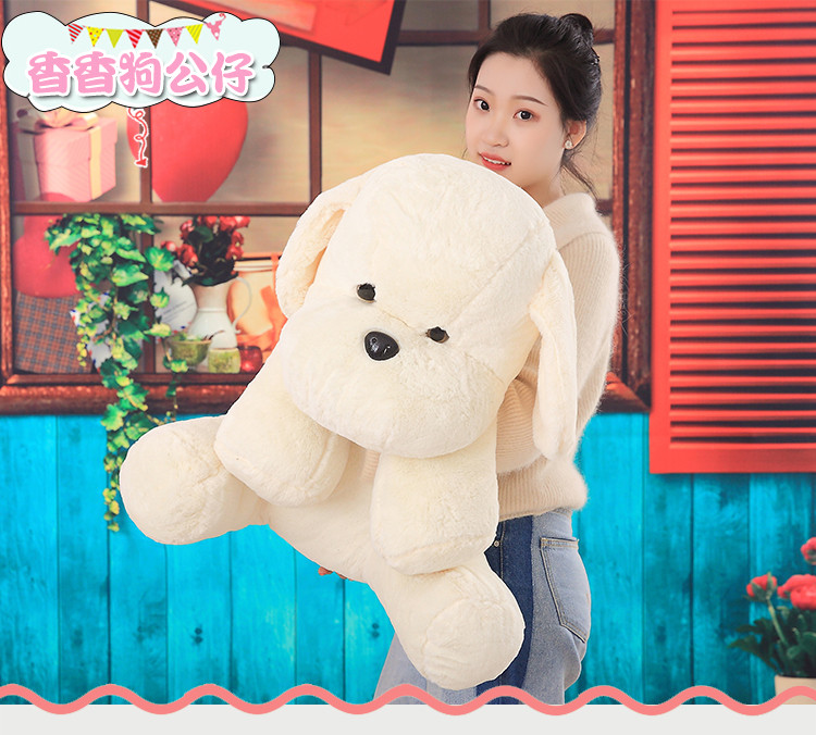 Staffed Doll Lucky Dog Xmas Gift Staffed Animal Toy Pillow Plush Toy Factory Sale Wholesale A-20