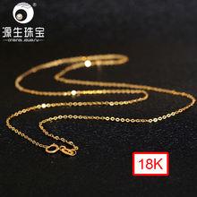 Женское ожерелье с цепочкой длиной 45 см 06 г