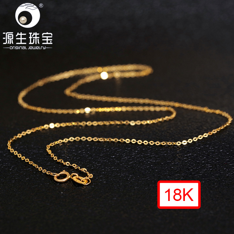 YS 18K Yellow Gold Chain 45cm Necklace Chain 0.6g O Word Chain Fine Jewelry For Women