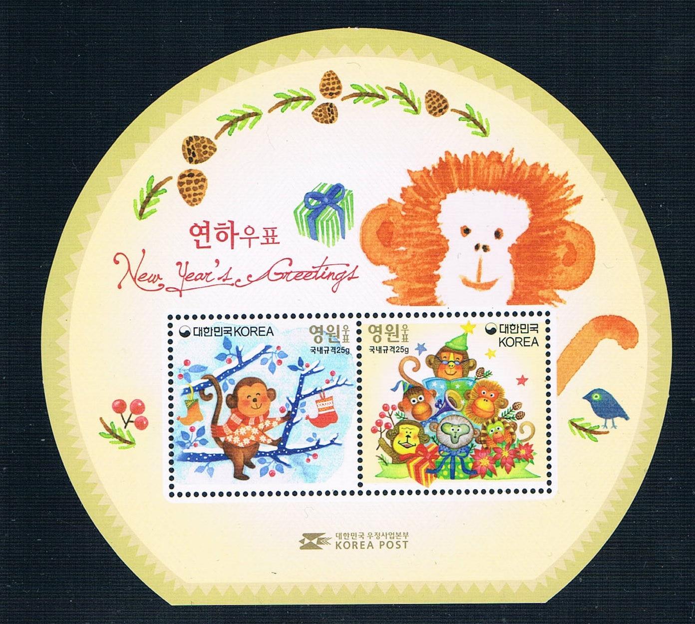 2015 Korea KR1588 China 2016 Zodiac bingshen year souvenir sheet of 1 new 1229 робот zodiac ov3400