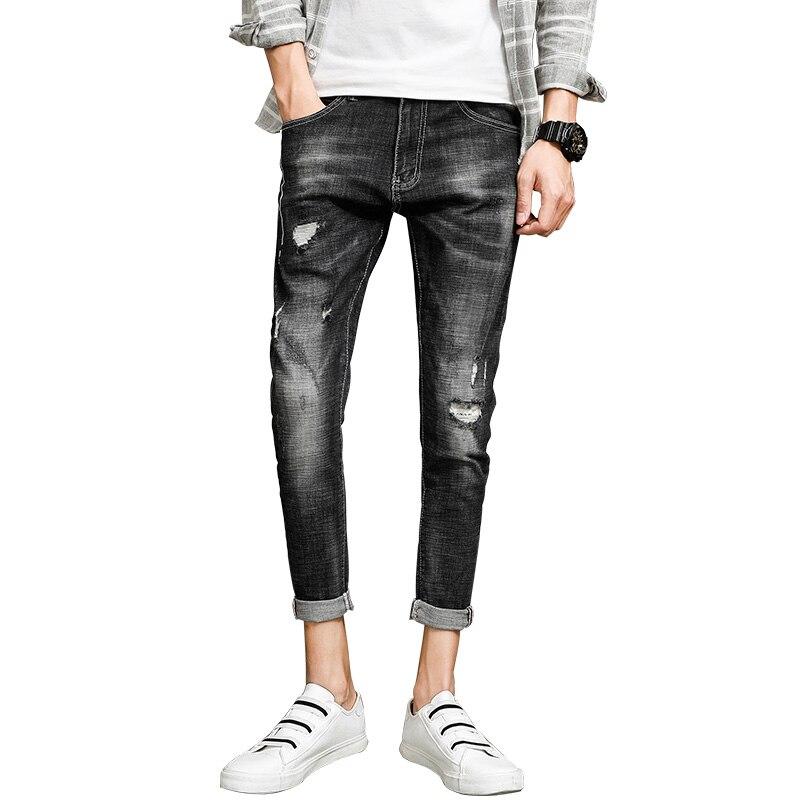Mens casual classic jeans stretch denim mens Slim pants nine pants youth Korean version of the trend of harem pants
