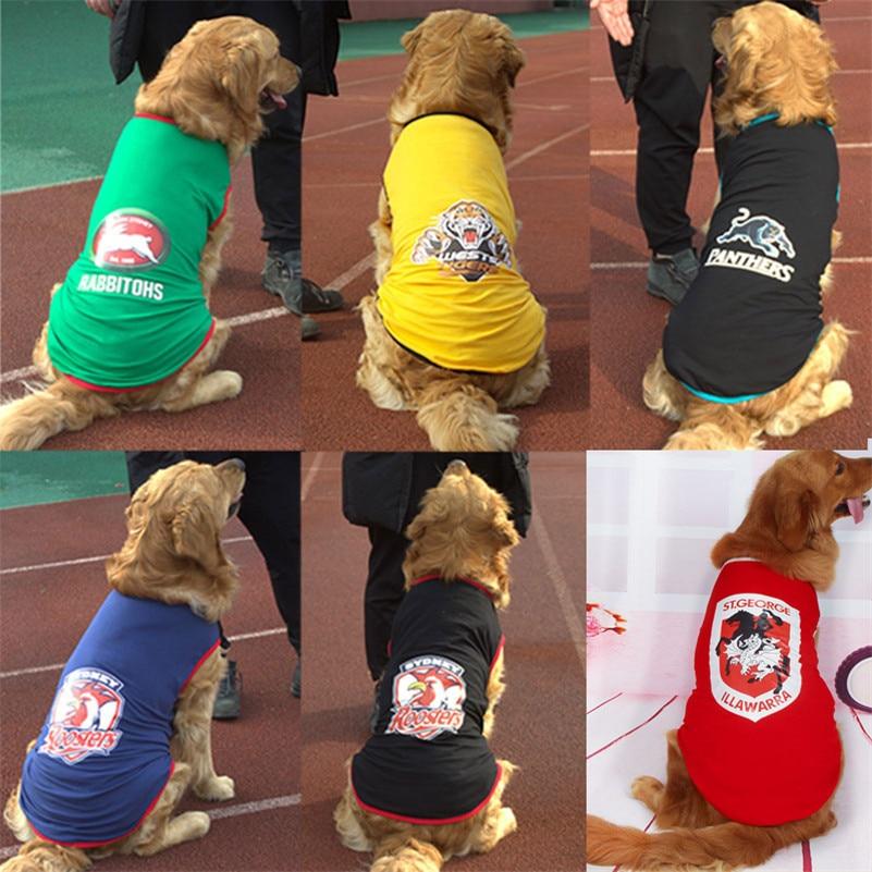 Large dog summer clothes  (3)