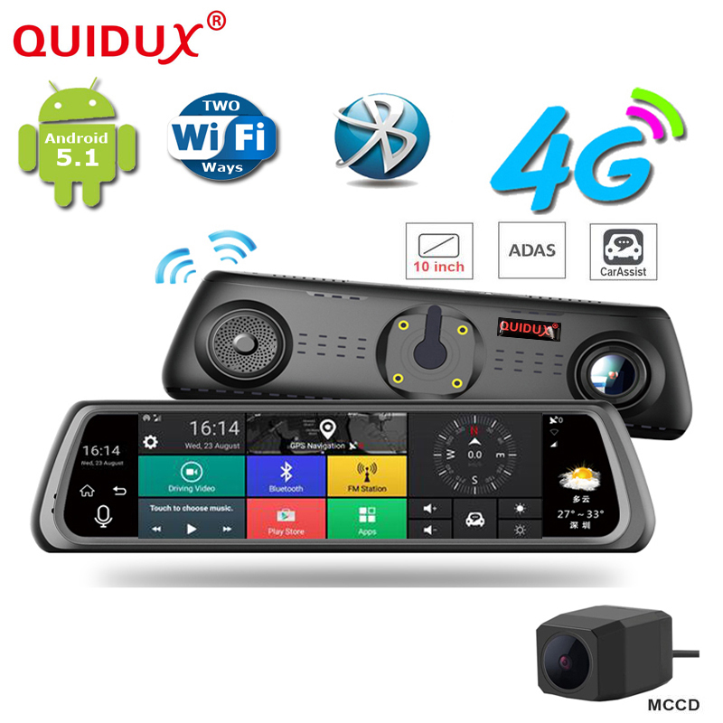 QUIDUX Android 5 1 Car DVR 4G WCDMA 10 Inch Touch Rearview Mirror DVRS Dual Lens