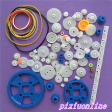 80pcs K015Y Plastic DIY Gear Set Single Double Layer Crown Shaft Axle Sleeve Tooth Strip Bevel  High Quality On Sale