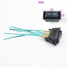 Automobile vehicle Electric Power Window Lifter Switch Doors 21mmx41mm Controller Button 12V 5 Pins Control Switchs
