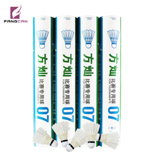 1 tube FANGCAN High Quality Tournament Shuttlecock White Goose Feather Speed 76/77