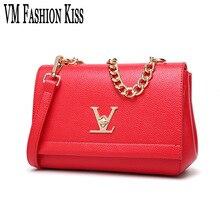 VM Fashion Kiss Loui Ladies Deform Litchi profile Bats Bag Women Chain Shoulder Leather Purses Handbags Bolsas Feminina clutch