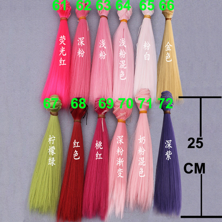 1 Piece 25cm Straight High Terpature Heat Resistant Doll Wigs Green Pink Color Thick 1/3 /1/4 1/6 Bjd Diy Doll Hair Strengthening Waist And Sinews