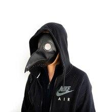 37 Оптовая партия из 5 Черный Коричневый кожаный паровой панк чума доктор птица клюв Хэллоуин