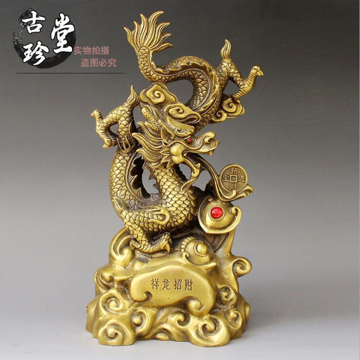 Chine palais Bronze cuivre Sculpture chanceux Fengshui de bon augure Dragon dieu StatueChine palais Bronze cuivre Sculpture chanceux Fengshui de bon augure Dragon dieu Statue