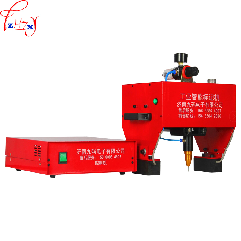 JMB-170 Portable Marking Machine For VIN Code, Pneumatic Dot Peen Marking Machine 110/220V 200W цена