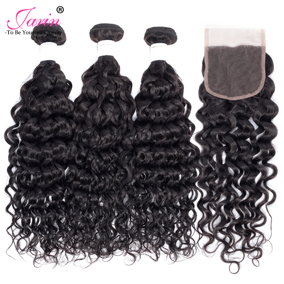Jarin Hair Brazilian Water Wave Bundles With Closure 100 Remy Hair 3 Bundles With 4 4