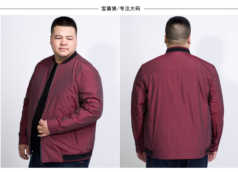 10XL 8XL 6XL 5XL 4XL Jacke Männer 2018 Frühjahr Neue Mode dünne Mäntel Bomber Loose Fit Plus Größe Oberbekleidung Plus Größe Marke kleidung - 4