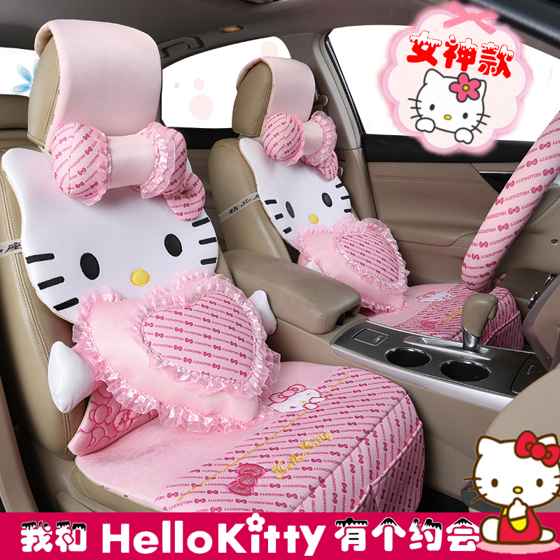 Girls Women S Four Seasons Cartoon Cute Pink Hello Kitty Car Seat