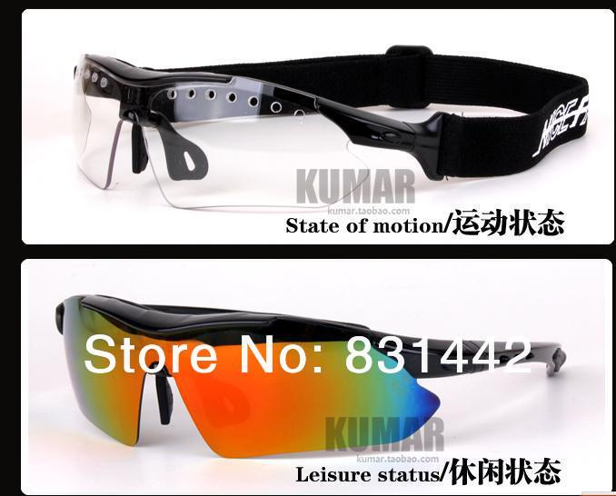 0cb352878a5f Amare stoudemire basketball glasses cycling eyewear mirror football goggles  myopia sports eyewear frame-in Movie   TV costumes from Novelty   Special  Use on ...