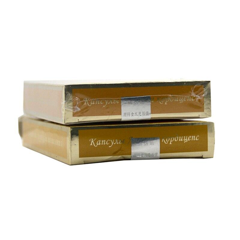 4 box League Cordyceps Extrakt Softgel Kapsel Pilz Cordyceps sinensis natürliche anti müdigkeit Gehirn Booster immun unterstützung-in Massage & Entspannung aus Haar & Kosmetik bei  Gruppe 3