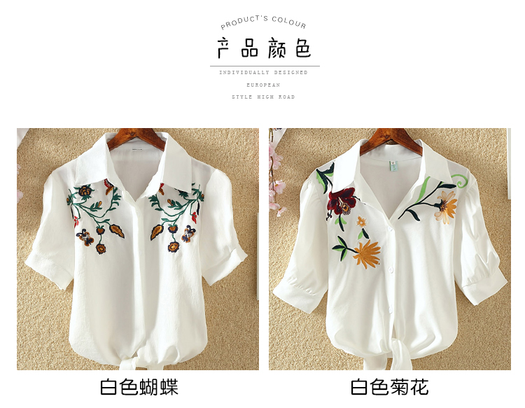 HTB1vXzbRFXXXXXVXpXXq6xXFXXXm - Women Shirts Korean Short Sleeve Flower Embroidery Clothes