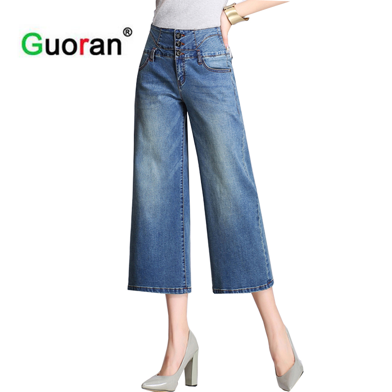 {Guoran} Loose wide leg women jeans pants for 2017 summer plus size denim jeans boyfriend squared with high waist ladies jeans plus size casual loose wide leg pants summer new women s boyfriend spliced holes blue jeans high waist ankle length trousers