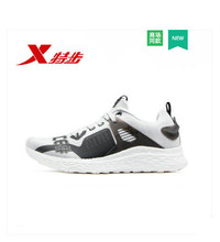 Xtep women's running shoes new trend hip hop women's sports shoes 98231811023