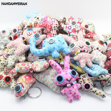 Free Shipping Lovely Cartoon Stuffed Plush Doll Toys Key Pendant Wedding Gifts Children  Rewards стоимость