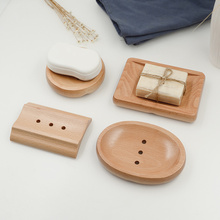 Japan Style Natural Wood Soap Holder Bathroon Jewelry/Sundries Storage Box Wooden Travel Soap Rack Hotel Toilet Soap Dish