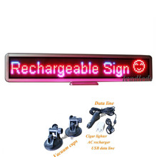 22inch 12v Red Blue Pink Tri-color LED Car sign message scrolling display screen 16*128Dots rechargeable+programmed