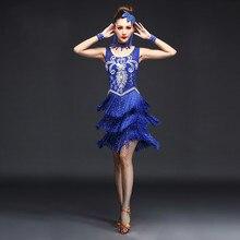 Latin Dance Dress Girls Salsa Samba Tango Ballroom Competition Costume Tassel Dance Dress and Accessories For Women A18