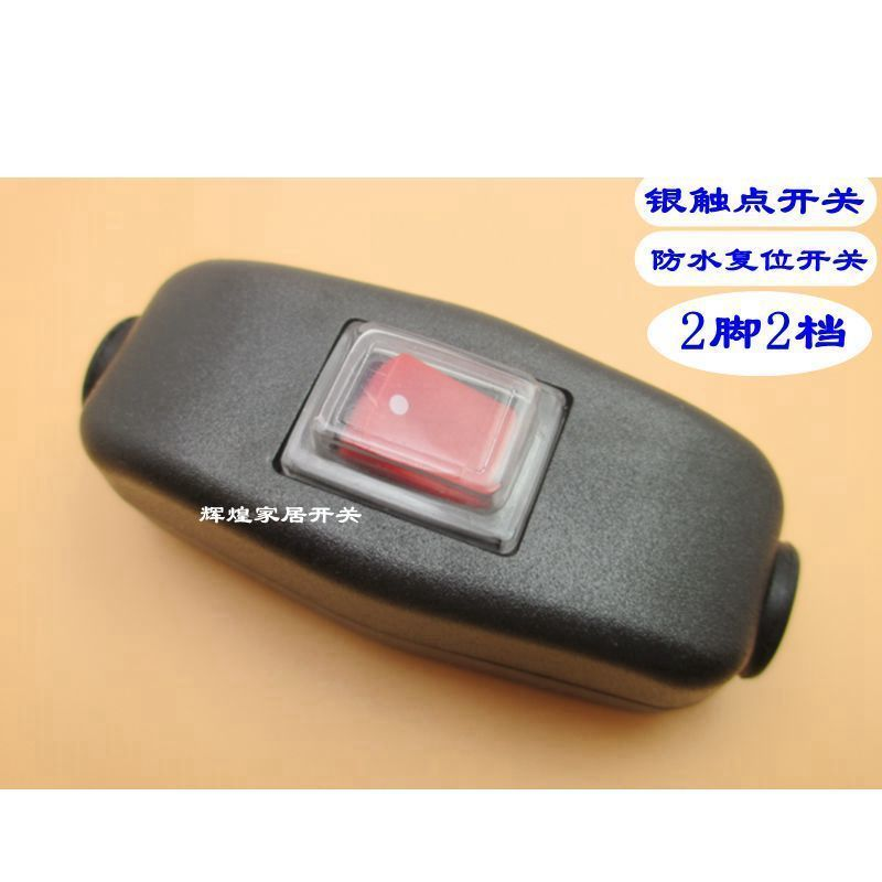 Waterproof Button Since Reset Switch Ship Type 2 Archives 2 Foot Will Electric Current Key Switch On-line Button 10A Switch on the open shanghai wing star ship switch kcd6 21n f ip65 waterproof switch 6a 4 foot red 220v