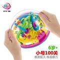 La fantasía de un laberinto juguetes de bolas, 3 d orbital bola de la inteligencia, juguetes educativos de Los Niños. laberinto toyGifts para niños, Bola MÁGICA