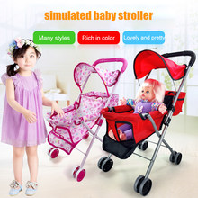 Large simulation baby toy Simulation Play Toy Girl Kids Children Pretend Play Furniture Toys Baby Doll Stroller Pram Pushchair(China)