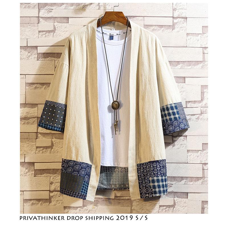 Dropshipping Men Japanese Streetwear Patchwork Shirts 2020 Mens Korean Fashions Casual Kimono Shirts Male Designer Open Stitch